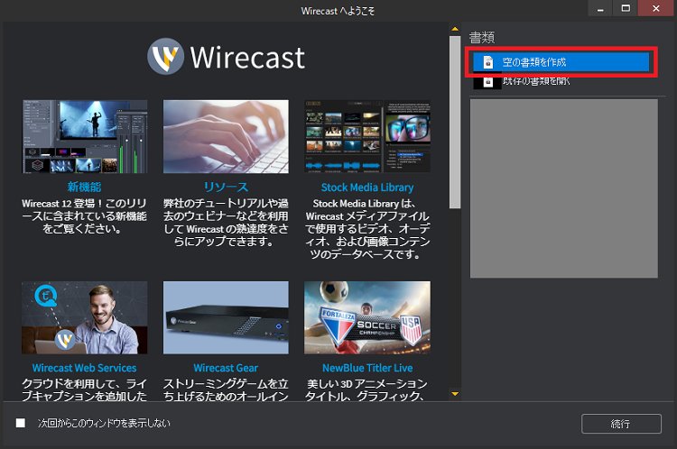 Http streaming live