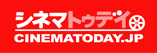 Cinema Today Japan Logo